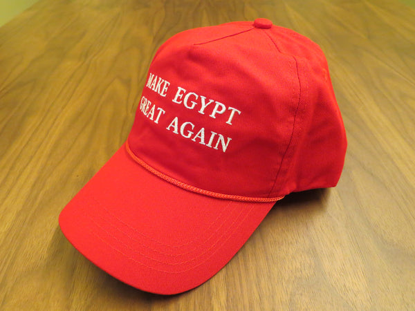 MAKE EGYPT GREAT AGAIN (Free Worldwide Shipping)