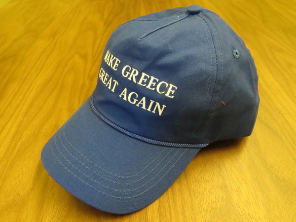 MAKE GREECE GREAT AGAIN (Free Worldwide Shipping) - Make The United States Great Again