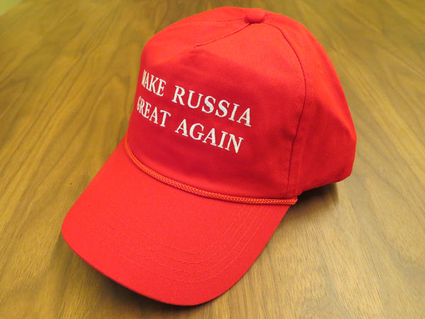 MAKE RUSSIA GREAT AGAIN (Free Worldwide Shipping)