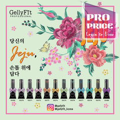 GellyFit - 2018 Jeju Collection Set
