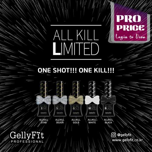 GellyFit - 2018 All Kill Limited Collection Set