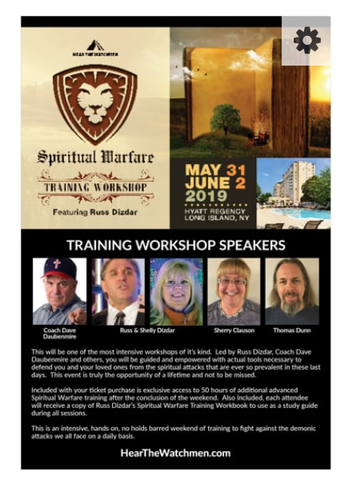 "HEAR THE WATCHMEN ""INTENSIVE SPIRITUAL TRAINING WORKSHOP"""