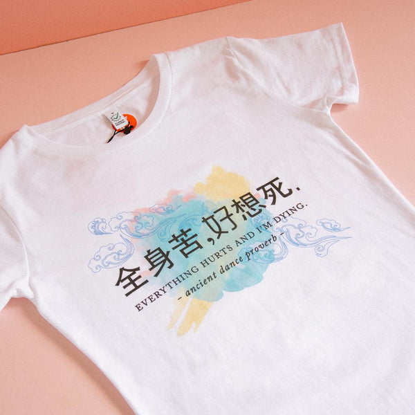 The Ancient Dance Proverb Tee - Cloud & Victory Online Ballet Clothing and Dancewear