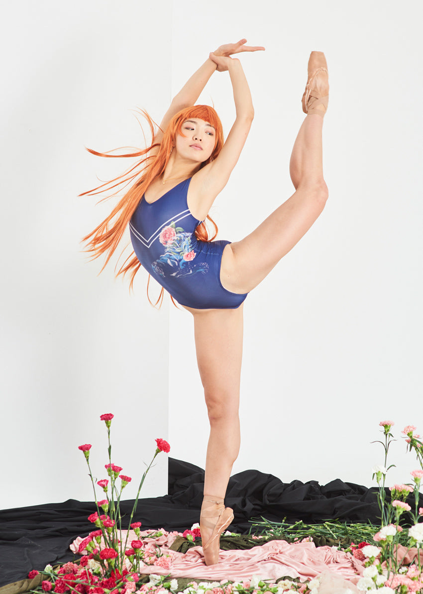 The Tiger Leotard - Ethical dancewear and ballet clothing by Cloud and Victory