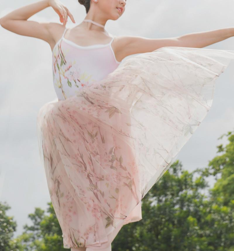 The Italian Tulle & Silk Organza Skirt - Almond Blossom - Cloud & Victory Online Ballet Clothing and Dancewear
