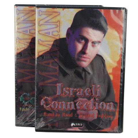 Israeli Connection DVDs - Nir Maman - Safety Gizmo