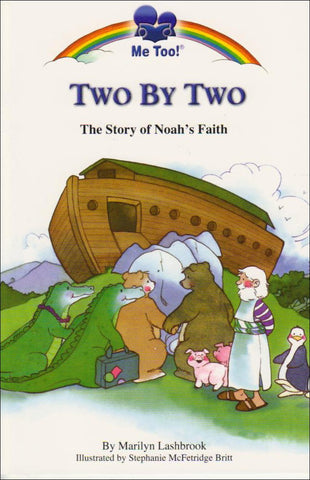 Me Too!: Two by Two PB