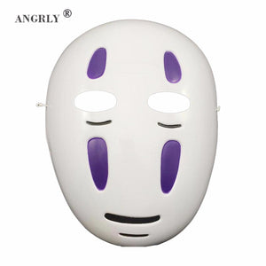 Spirited Away No Face Mask