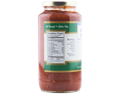 Coppola's Marinara Sauce (Single Jar)