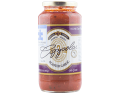 Coppola's Roasted Garlic Sauce (Single Jar)