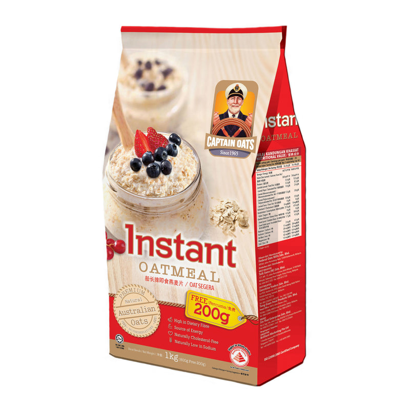 Instant Oatmeal (RED) - Captain Oats 12 X (800G + 200G) - LimSiangHuat