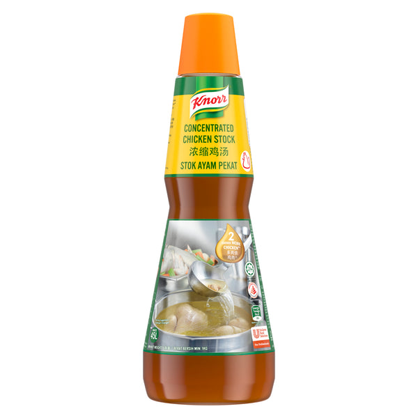 Concentrated Chicken Stock - Knorr 6x1kg - LimSiangHuat