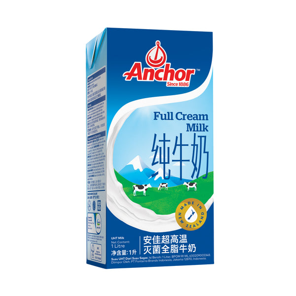 Anchor UHT Milk N2 - 12x1L