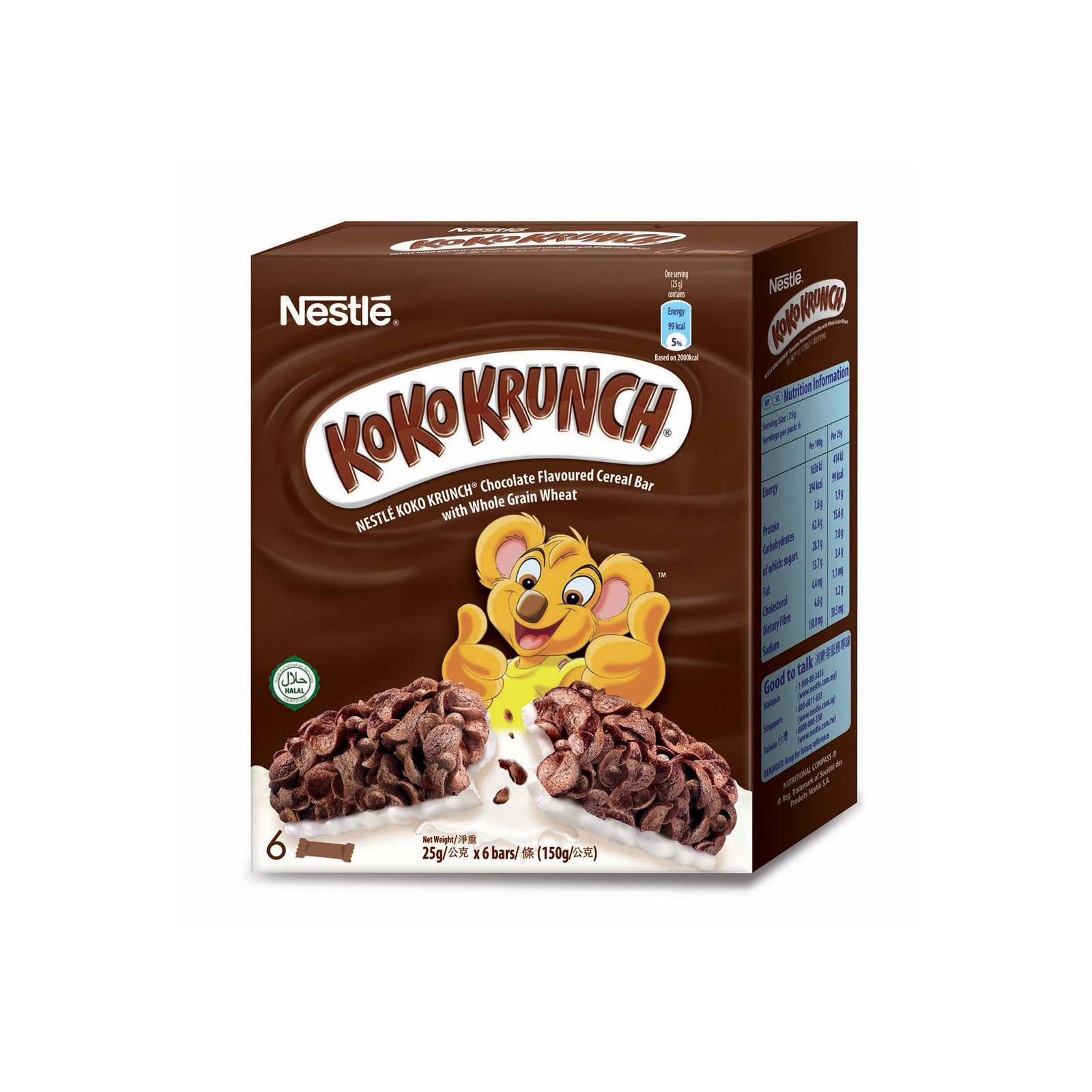 Koko krunch cereal bar multi pack nestle 8x6x25g product type koko krunch cereal bar multi pack nestle 8x6x25g lim siang huat pte ccuart Images