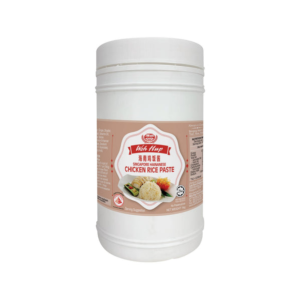 Hainanese Chicken Rice Paste 1kg Woh Hup - LimSiangHuat