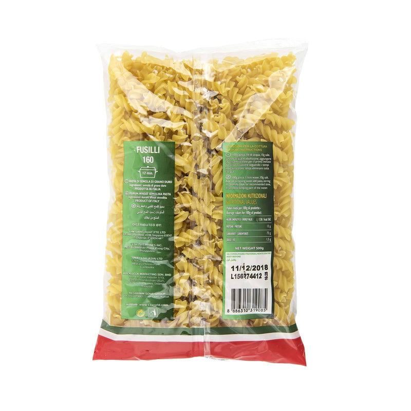 Fusilli FTO 160  Royal Miller 500gm - LimSiangHuat