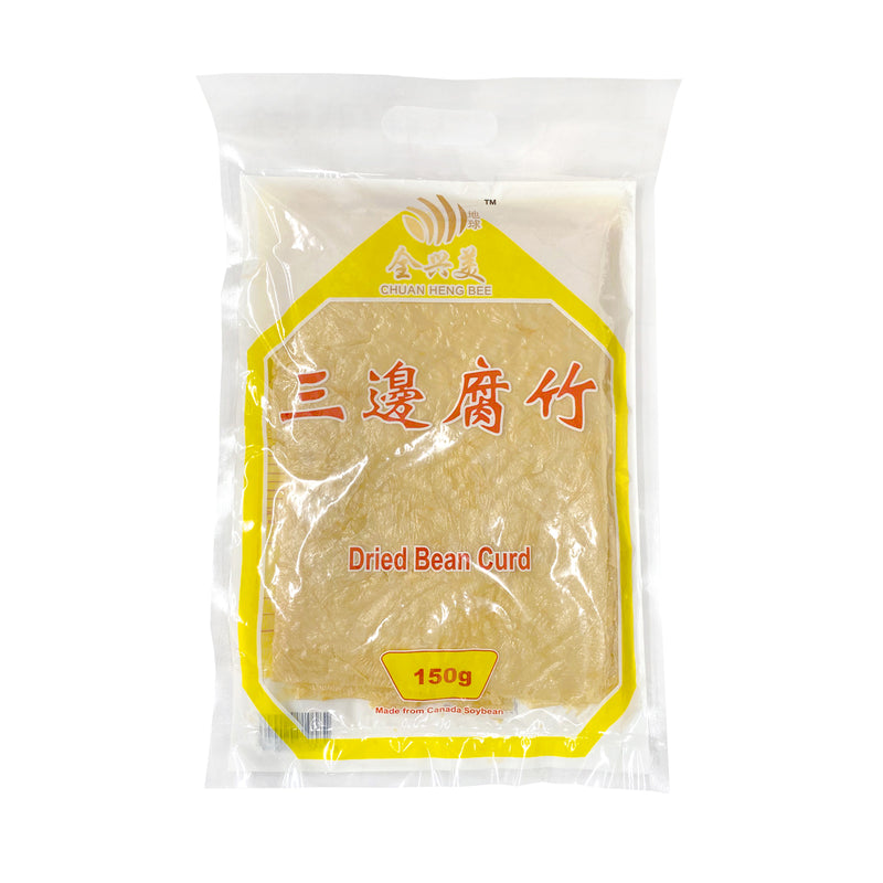 Dried Beancurd Skin (For Dessert) CHB - 150gm - LimSiangHuat