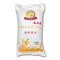 Jasmine Fragrant Rice East Sun 25kg - LimSiangHuat