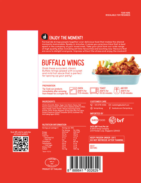 Buffalo Wings Farmpride 450g - LimSiangHuat
