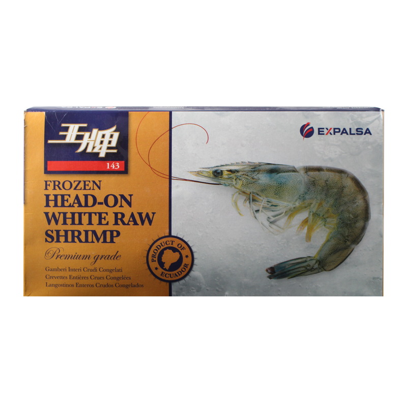 Frozen Prawn Raw Vannamei 36-40 2kg/box