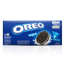 Oreo Regular Box (Vanilla) - 12x(2x133g) - LimSiangHuat