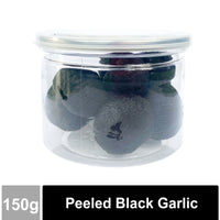 Peeled Fragrant Black Garlic - 150g