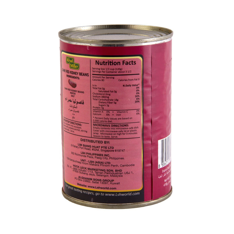 Red Kidney Bean Royal Miller/Saporito 410g - LimSiangHuat