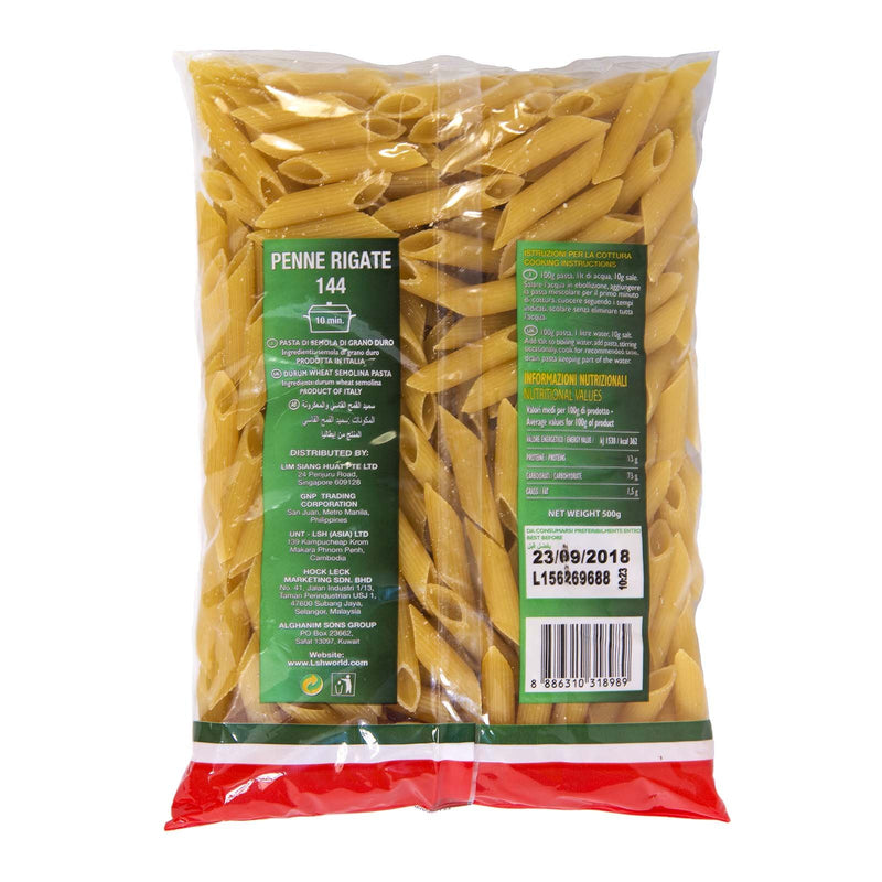 Penne Rigate FTO 144 Royal Miller 500gm - LimSiangHuat