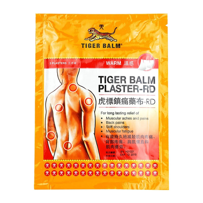 Tiger Balm Plaster Warm (Large) 3pcs