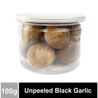 Unpeeled Fragrant Black Garlic - 100g
