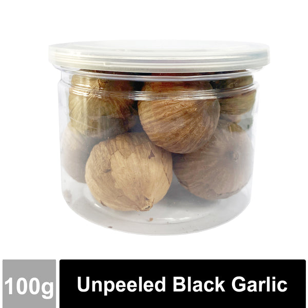 Unpeeled Fragrant Black Garlic - 100g - LimSiangHuat