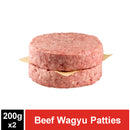 Beef Wagyu Patties - Butcher's Guide (2x200g) /pkt