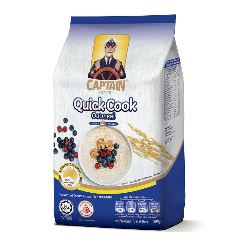 Quick Cook Oatmeal (BLUE) - Captain Oats 12 X 500G