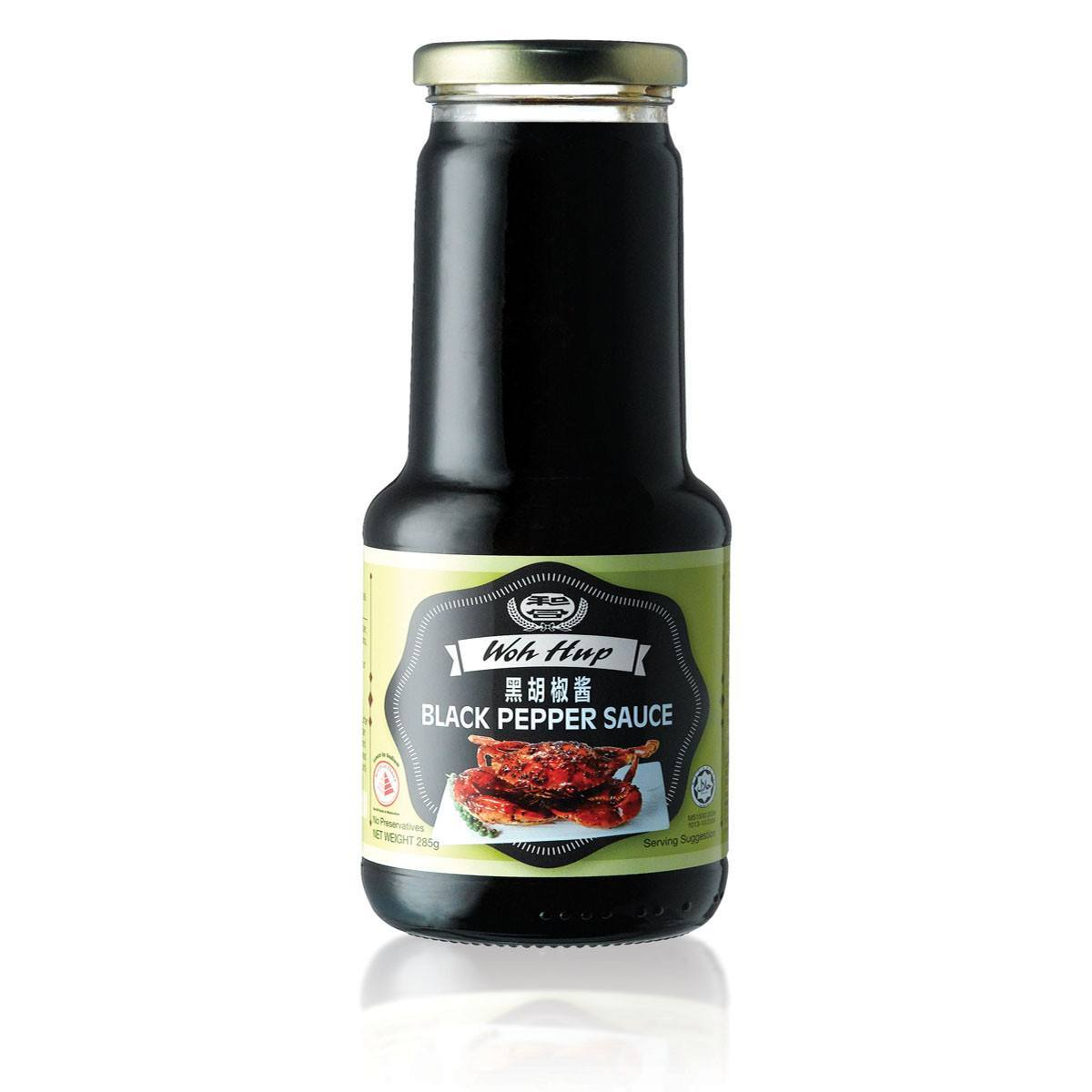 Black Pepper Sauce 285g Woh Hup - LimSiangHuat