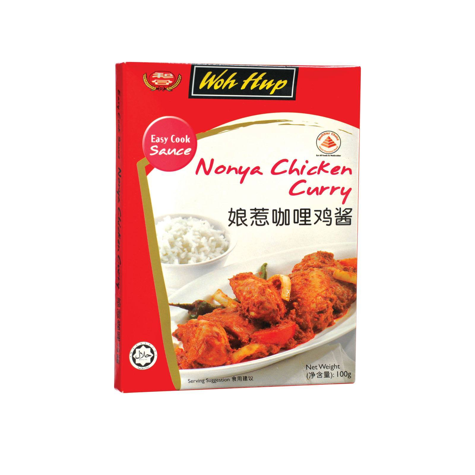 Nonya Chicken Curry Sauce 6x(12x100g) Woh Hup | Product Type : Sauce ...