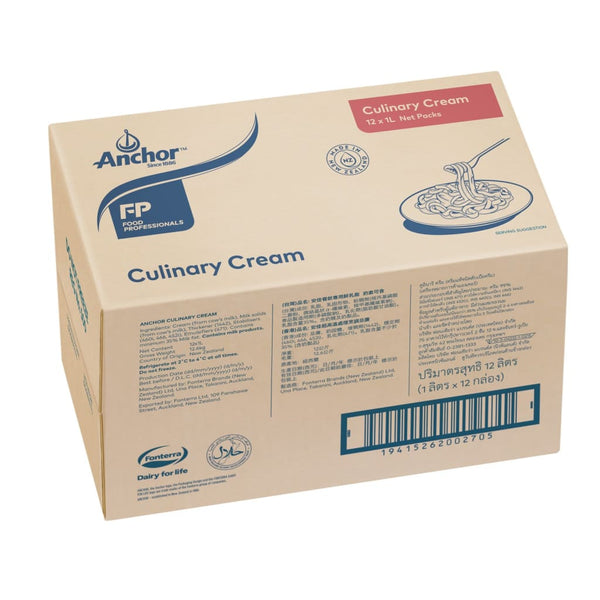 Anchor Culinary Cream 12x1L - LimSiangHuat