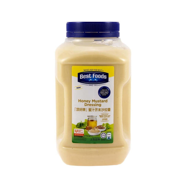 Best Foods Honey Mustard Dressing (6x2.5L) - LimSiangHuat