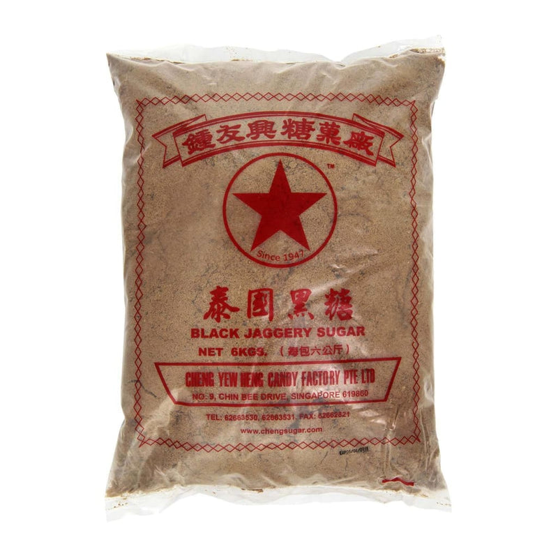 Black Jaggery Sugar (Dark Brown Sugar)- 6kg - LimSiangHuat
