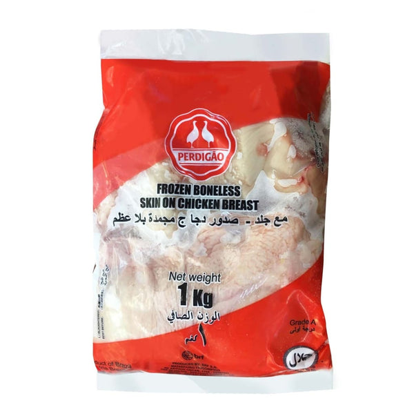 Boneless Skin on Chicken Breast Perdigao 1kg - LimSiangHuat