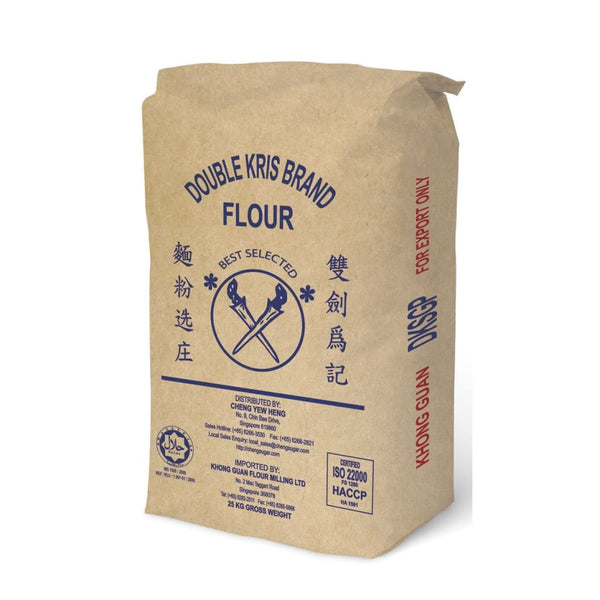 Bread Flour Blue Double Kris (DKSGP) 25kg - LimSiangHuat