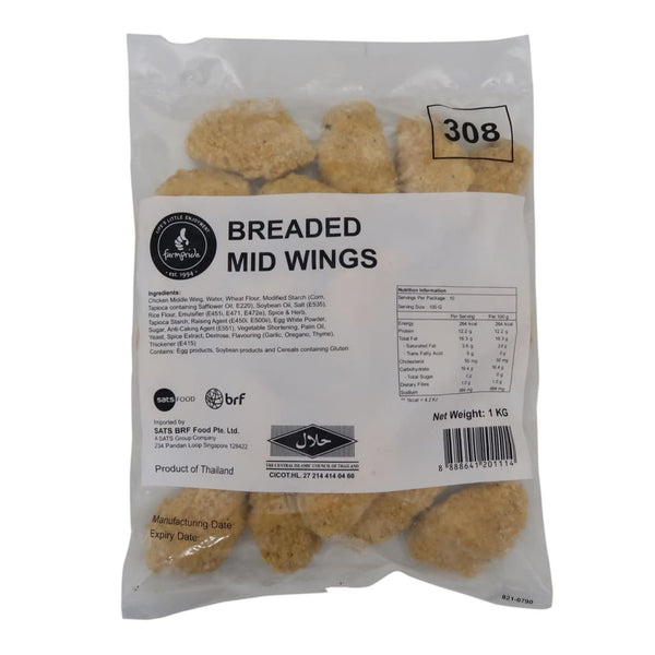 Breaded Mid Wings Farmpride Halal 1kg - LimSiangHuat