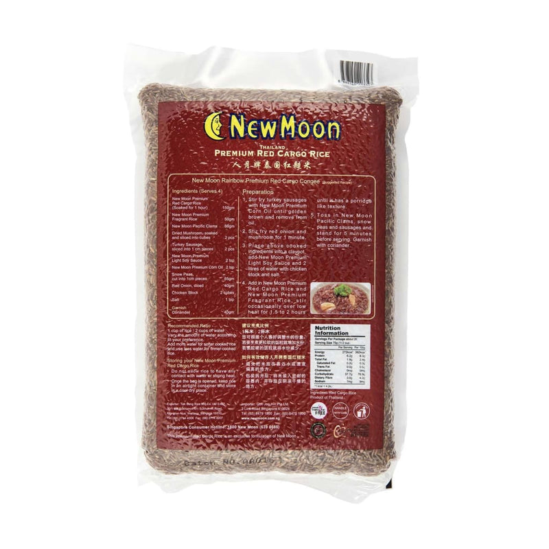 Brown Rice (Red Cargo Rice) New Moon 2kg - LimSiangHuat