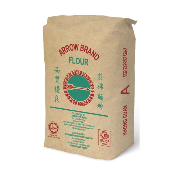 Cake Flour Arrow 25kg - LimSiangHuat