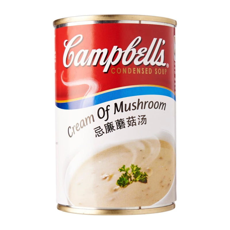 Condensed Soup Cream of Mushroom Campbells 290g - LimSiangHuat