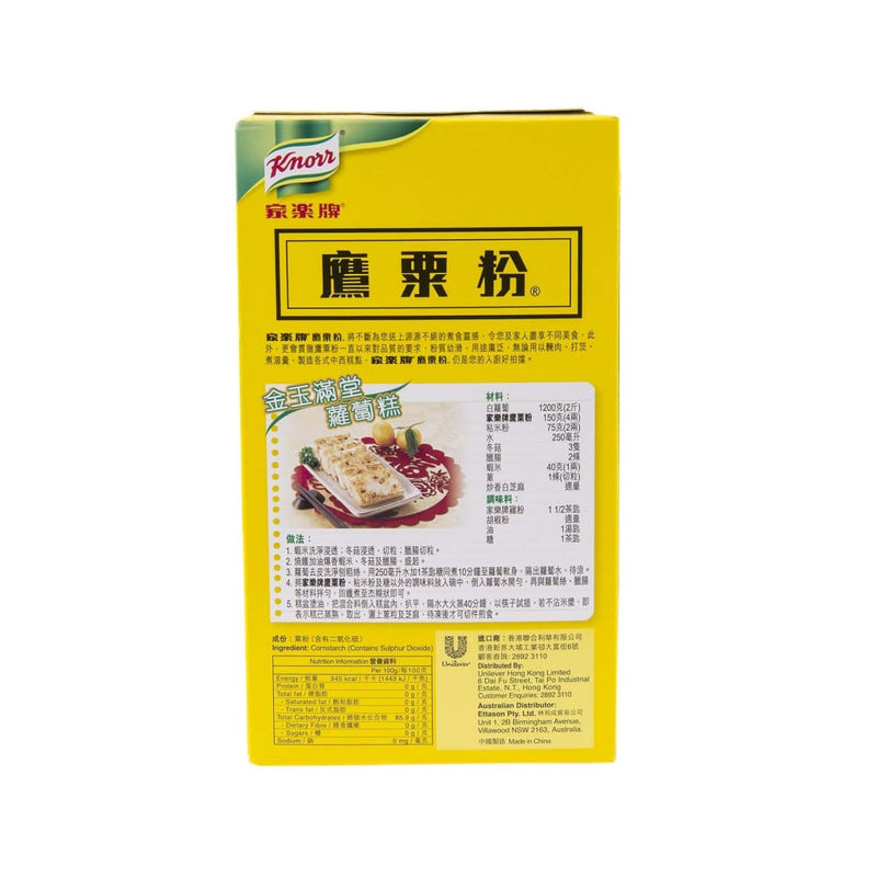 Corn Starch Knorr/Kingsford 420g - LimSiangHuat