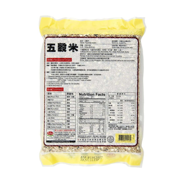 Five Multi Grain - Greenmax 12x1.5kg/pkt - LimSiangHuat