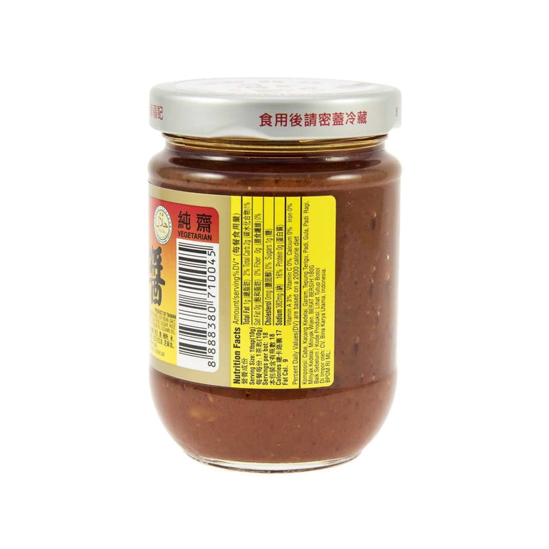 Hot Broad Bean Paste AAA 180g - LimSiangHuat