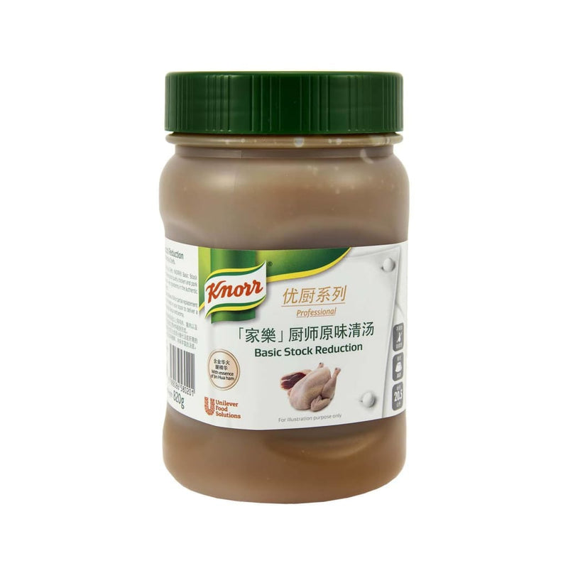 Knorr Basic Stock Reduction (6x820g) - LimSiangHuat