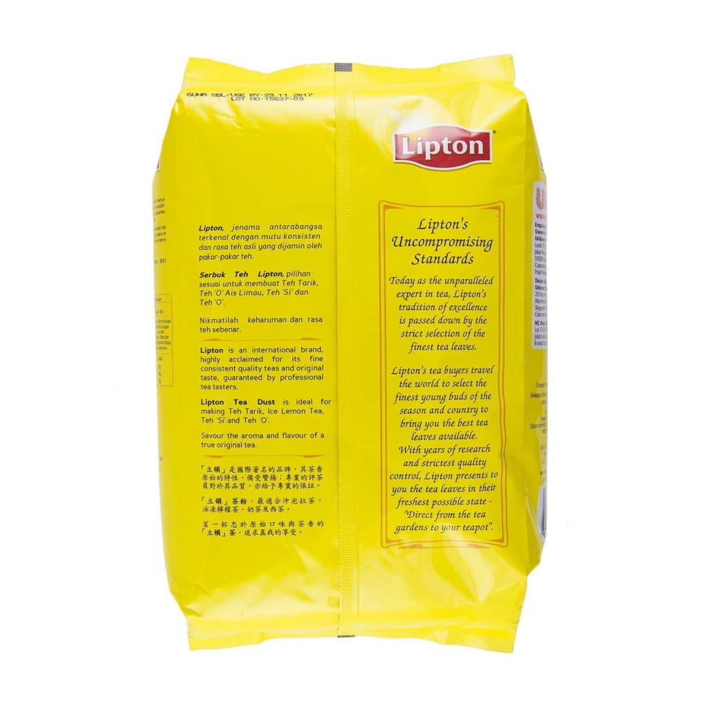 Lipton Tea Dust  (5x1.8kg) - LimSiangHuat