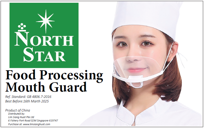 North Star Food Processing Mouth Guard